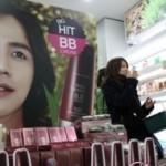 Корейская косметика. Основные преимущества