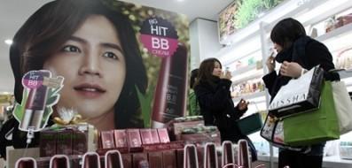 Корейская косметика.