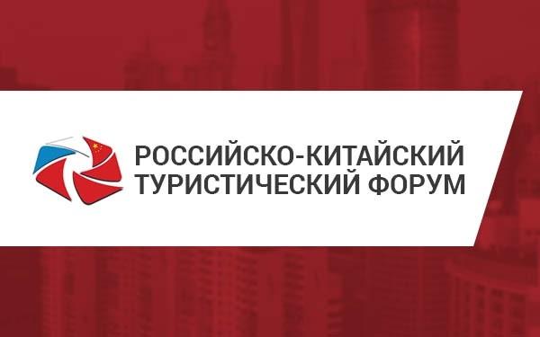 регистрация на туристическом форуме