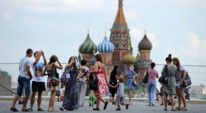 отдых в Москве