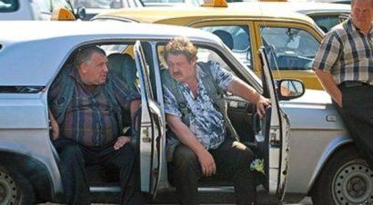 Крымские такси